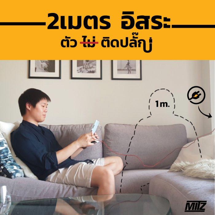 mitz cable iphone mfi apple ipad 2m