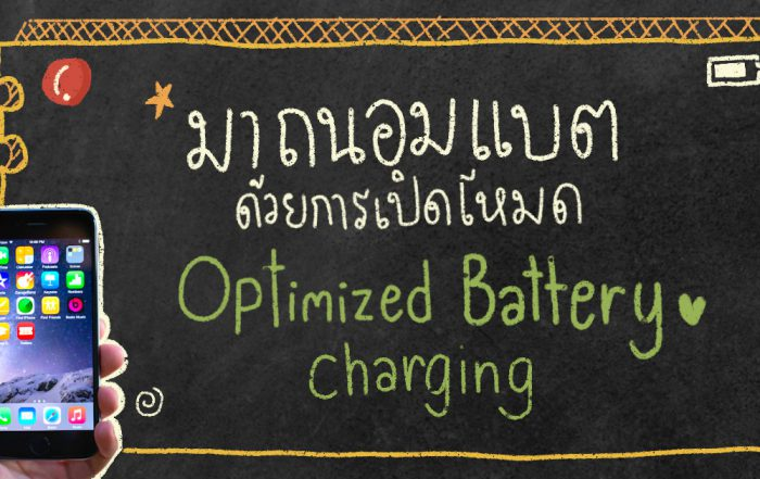 iphone ipad optimized battery charging safe save