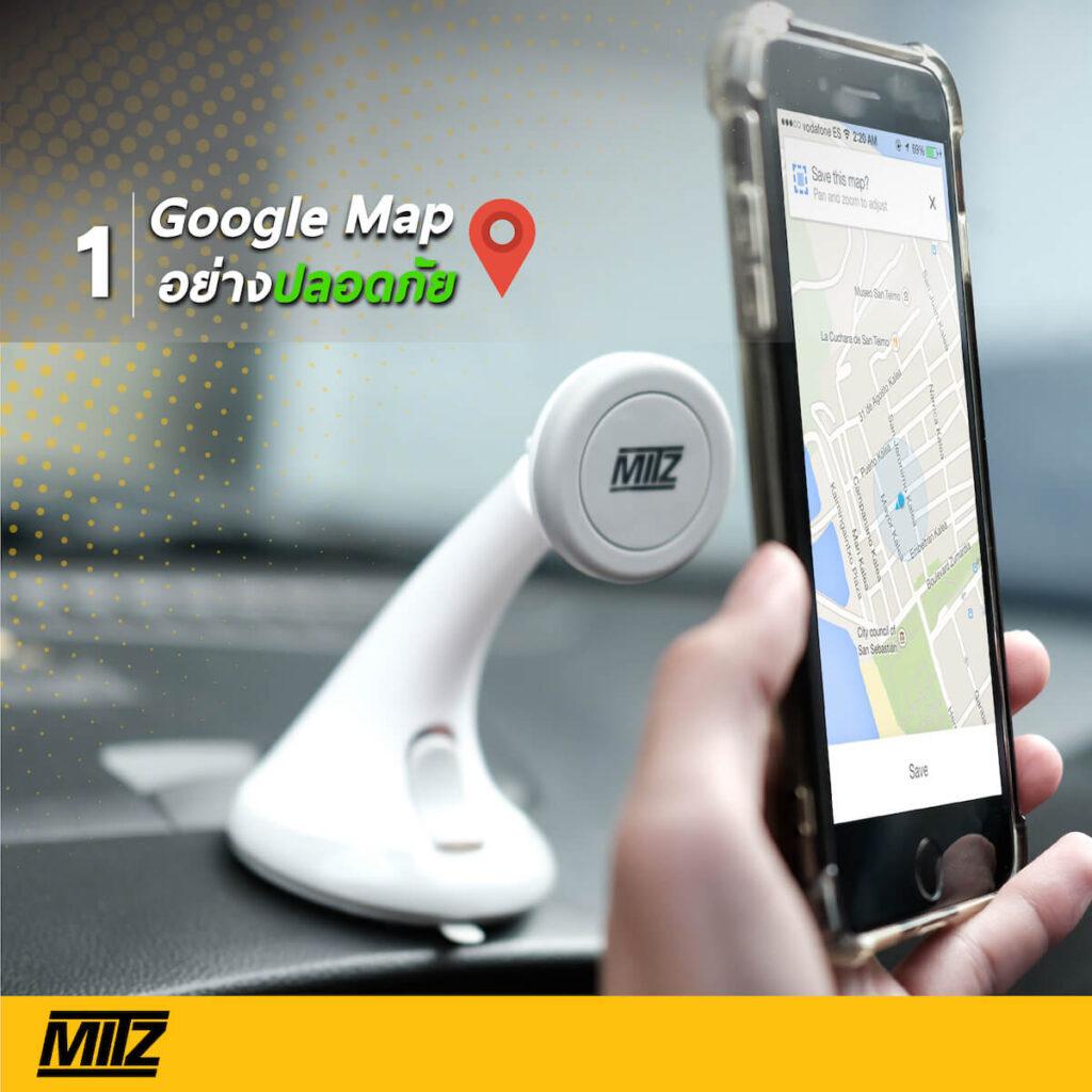 mitz car buddy phone holder ที่วางมือถือ บนรถ และมือถือ โต๊ะ